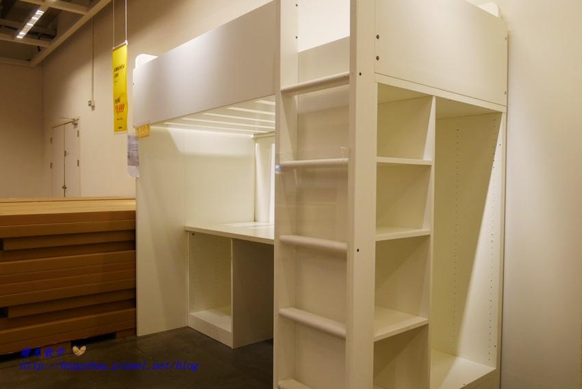 1490595143 612356017 - 台中︱IKEA宜家家居台中店~絕版品限時出清5折起 2017/3/14~4/30 數量有限 售完為止 平日會員憑購物發票可換冷飲或熱咖啡
