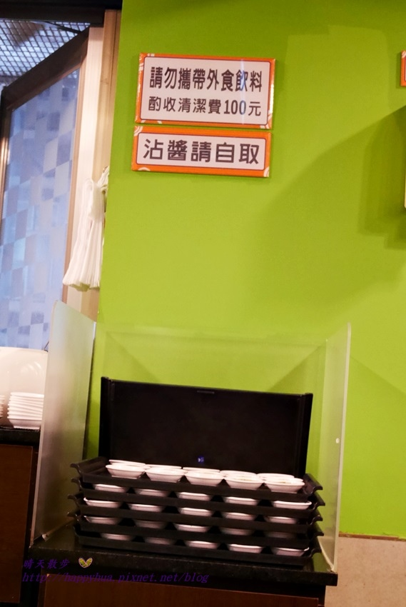 1490838487 2670078553 - 台中火鍋︱联亭泡菜鍋雙十店~小資族最愛大分量小火鍋 一中商圈附近美食 近台中棒球場、台中公園 奶香起司鍋最對味