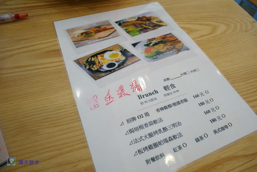 1496496697 39980957 - 台中早午餐︱歐兔啡食館 台中瀋陽館 O2 Deli ~平價早午餐、輕食、下午茶、義大利麵 每月2日O2 Day咖啡買一送一