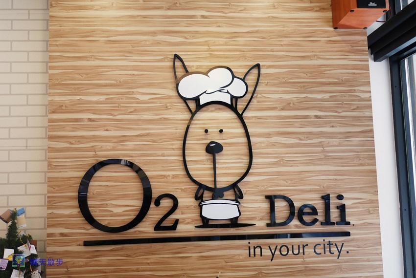 1496496698 2892466771 - 台中早午餐︱歐兔啡食館 台中瀋陽館 O2 Deli ~平價早午餐、輕食、下午茶、義大利麵 每月2日O2 Day咖啡買一送一