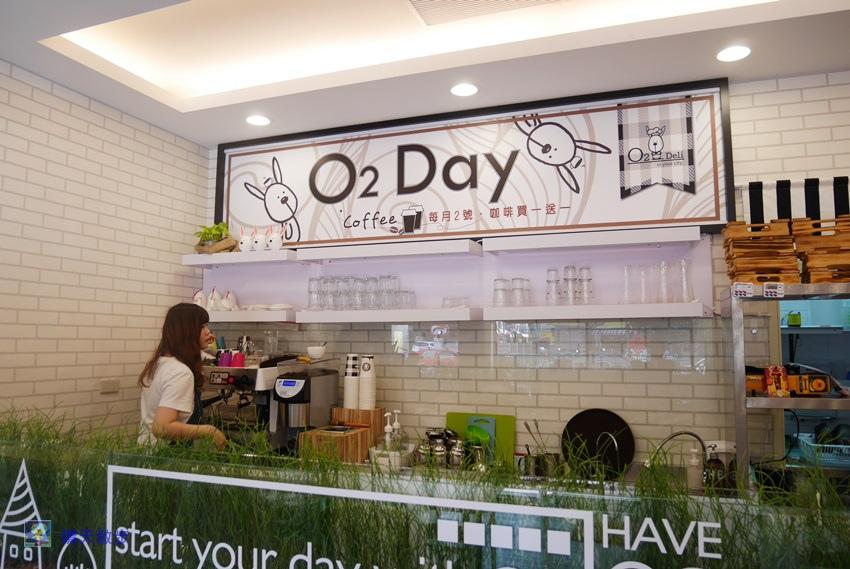 1496496704 378397375 - 台中早午餐︱歐兔啡食館 台中瀋陽館 O2 Deli ~平價早午餐、輕食、下午茶、義大利麵 每月2日O2 Day咖啡買一送一(已歇業)