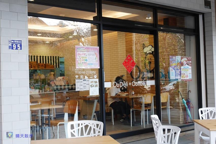 1496496717 1005504954 - 台中早午餐︱歐兔啡食館 台中瀋陽館 O2 Deli ~平價早午餐、輕食、下午茶、義大利麵 每月2日O2 Day咖啡買一送一(已歇業)