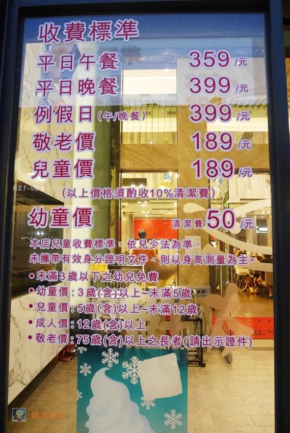 1497022441 2510441849 - 台中吃到飽︱鮮友火鍋中科二代旗艦店~火鍋吃到飽 還有豐盛的熟食、熱炒、滷味、燒烤、壽司 平日下午茶時段更優惠