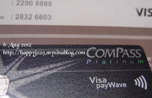 P8068709 copy