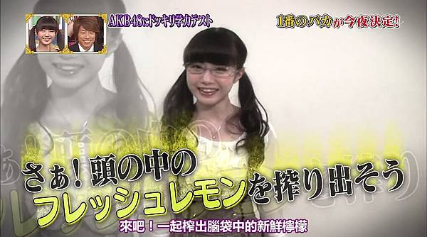 [T.K.M.N字幕组]120223 Naruhodo High School 720p-muxed.mp4_snapshot_03.02_[2012.03.01_00.06.52]