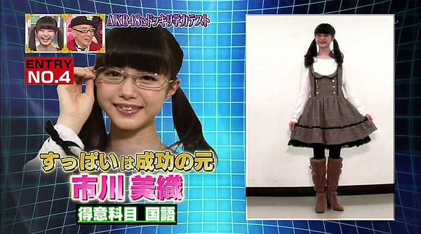 [T.K.M.N字幕组]120223 Naruhodo High School 720p-muxed.mp4_snapshot_03.11_[2012.03.01_00.07.02]