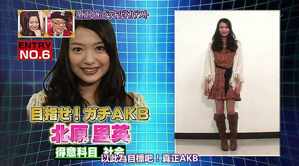 [T.K.M.N字幕组]120223 Naruhodo High School 720p-muxed.mp4_snapshot_03.30_[2012.03.01_00.07.41]