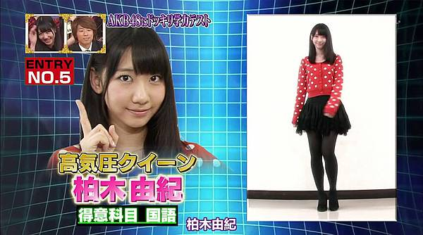 [T.K.M.N字幕组]120223 Naruhodo High School 720p-muxed.mp4_snapshot_03.22_[2012.03.01_00.07.31]