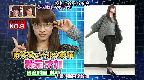 [T.K.M.N字幕组]120223 Naruhodo High School 720p-muxed.mp4_snapshot_03.52_[2012.03.01_00.08.15]
