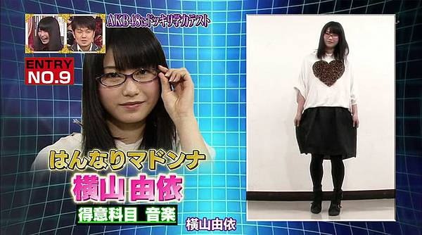 [T.K.M.N字幕组]120223 Naruhodo High School 720p-muxed.mp4_snapshot_04.03_[2012.03.01_00.08.28]
