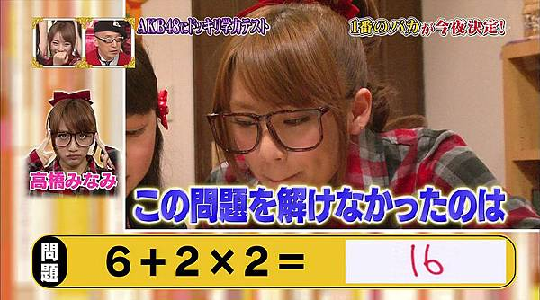 [T.K.M.N字幕组]120223 Naruhodo High School 720p-muxed.mp4_snapshot_06.01_[2012.03.01_00.09.29]