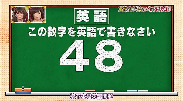 [T.K.M.N字幕组]120223 Naruhodo High School 720p-muxed.mp4_snapshot_06.37_[2012.03.01_00.09.41]