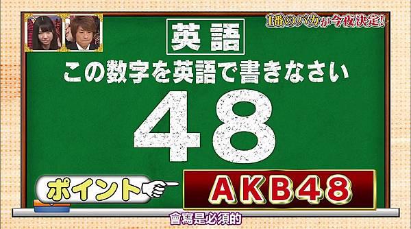 [T.K.M.N字幕组]120223 Naruhodo High School 720p-muxed.mp4_snapshot_06.42_[2012.03.01_00.09.37]