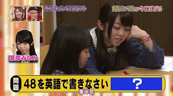 [T.K.M.N字幕组]120223 Naruhodo High School 720p-muxed.mp4_snapshot_06.52_[2012.03.01_00.09.59]