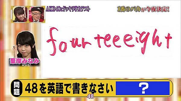 [T.K.M.N字幕组]120223 Naruhodo High School 720p-muxed.mp4_snapshot_06.54_[2012.03.01_00.10.03]