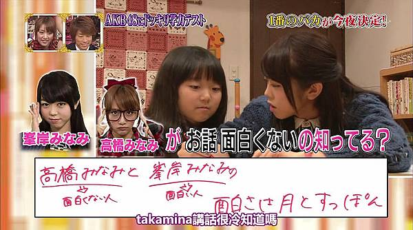 [T.K.M.N字幕组]120223 Naruhodo High School 720p-muxed.mp4_snapshot_12.30_[2012.03.01_00.12.22]