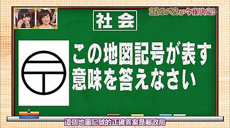 [T.K.M.N字幕组]120223 Naruhodo High School 720p-muxed.mp4_snapshot_18.49_[2012.03.01_00.13.24]