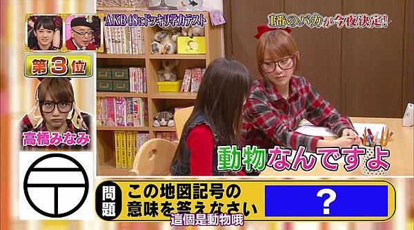 [T.K.M.N字幕组]120223 Naruhodo High School 720p-muxed.mp4_snapshot_18.55_[2012.03.01_00.13.32]