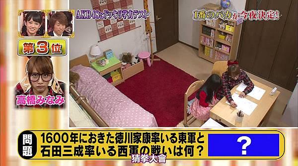 [T.K.M.N字幕组]120223 Naruhodo High School 720p-muxed.mp4_snapshot_19.12_[2012.03.01_00.14.07]