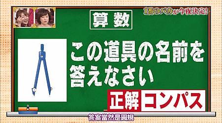 [T.K.M.N字幕组]120223 Naruhodo High School 720p-muxed.mp4_snapshot_19.22_[2012.03.01_00.14.20]