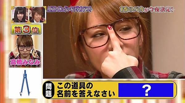 [T.K.M.N字幕组]120223 Naruhodo High School 720p-muxed.mp4_snapshot_19.25_[2012.03.01_00.14.25]