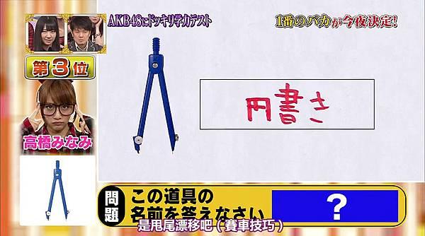 [T.K.M.N字幕组]120223 Naruhodo High School 720p-muxed.mp4_snapshot_19.28_[2012.03.01_00.14.31]