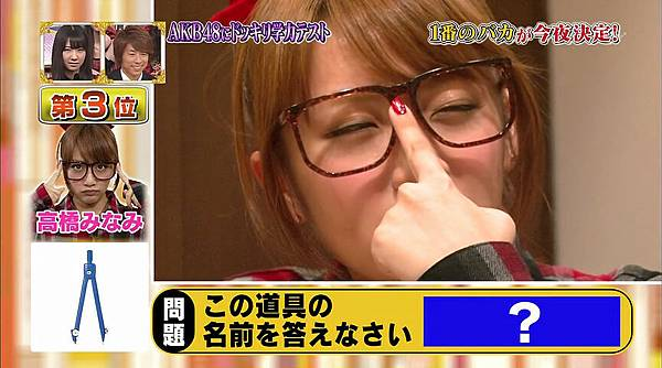 [T.K.M.N字幕组]120223 Naruhodo High School 720p-muxed.mp4_snapshot_19.26_[2012.03.01_00.14.27]