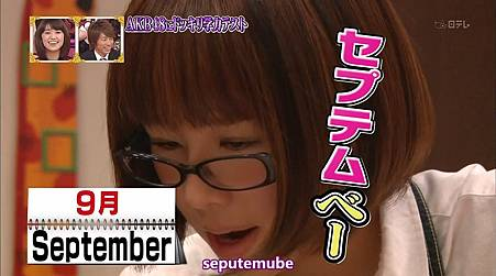 [T.K.M.N字幕组]120223 Naruhodo High School 720p-muxed.mp4_snapshot_23.40_[2012.03.01_00.15.18]