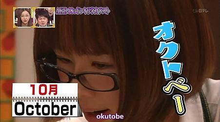 [T.K.M.N字幕组]120223 Naruhodo High School 720p-muxed.mp4_snapshot_23.45_[2012.03.01_00.15.24]