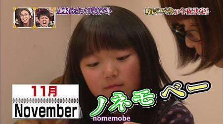 [T.K.M.N字幕组]120223 Naruhodo High School 720p-muxed.mp4_snapshot_23.48_[2012.03.01_00.15.29]