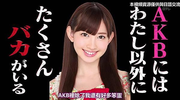 [T.K.M.N字幕组]120223 Naruhodo High School 720p-muxed.mp4_snapshot_01.18_[2012.03.01_00.05.02]