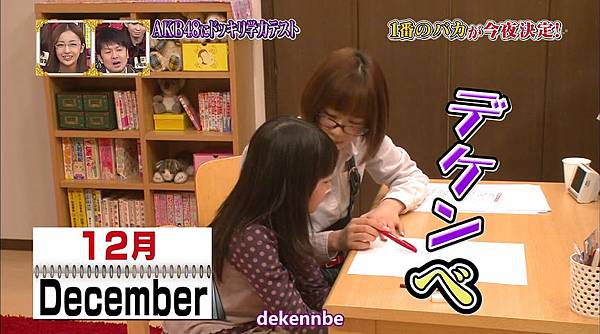 [T.K.M.N字幕组]120223 Naruhodo High School 720p-muxed.mp4_snapshot_23.50_[2012.03.01_00.15.33]