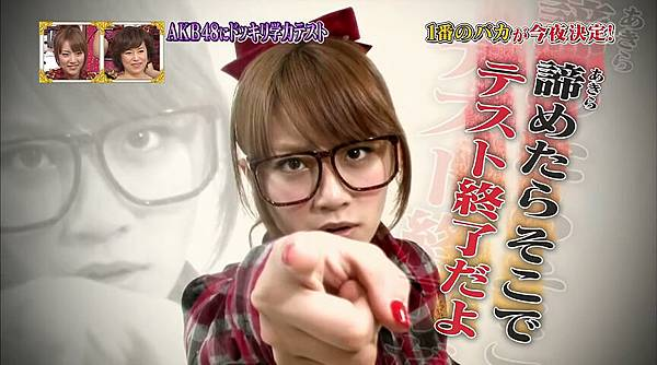[T.K.M.N字幕组]120223 Naruhodo High School 720p-muxed.mp4_snapshot_02.32_[2012.03.01_00.05.57]
