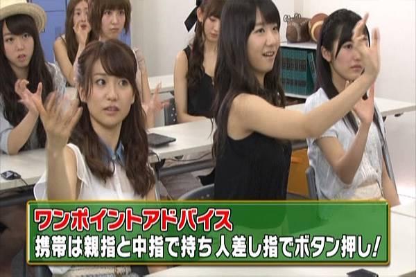 AKB48家族成員『自拍講座‧釣魚講座』.mkv_snapshot_07.11_[2012.09.01_15.46.11]