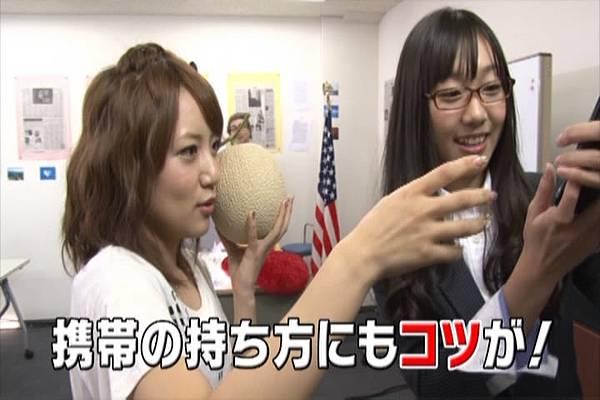 AKB48家族成員『自拍講座‧釣魚講座』.mkv_snapshot_06.44_[2012.09.01_15.45.40]