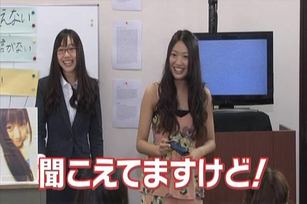 AKB48家族成員『自拍講座‧釣魚講座』.mkv_snapshot_11.35_[2012.09.01_15.55.12]