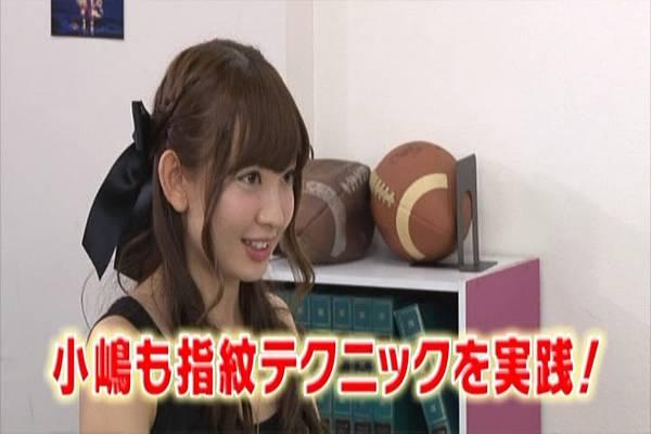 AKB48家族成員『自拍講座‧釣魚講座』.mkv_snapshot_13.13_[2012.09.01_15.57.29]