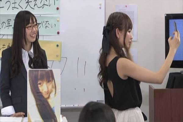 AKB48家族成員『自拍講座‧釣魚講座』.mkv_snapshot_13.31_[2012.09.01_15.58.34]
