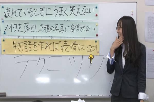 AKB48家族成員『自拍講座‧釣魚講座』.mkv_snapshot_14.59_[2012.09.01_16.00.53]