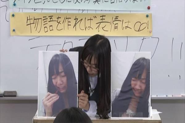 AKB48家族成員『自拍講座‧釣魚講座』.mkv_snapshot_15.54_[2012.09.01_16.01.36]