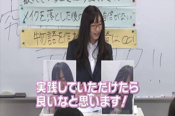 AKB48家族成員『自拍講座‧釣魚講座』.mkv_snapshot_16.30_[2012.09.01_16.02.42]