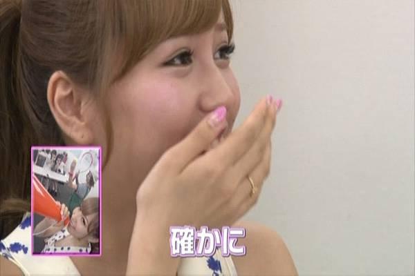 AKB48家族成員『自拍講座‧釣魚講座』.mkv_snapshot_19.34_[2012.09.01_16.04.31]