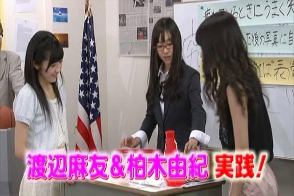 AKB48家族成員『自拍講座‧釣魚講座』.mkv_snapshot_19.53_[2012.09.01_16.04.50]