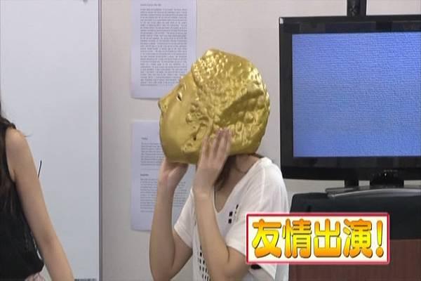 AKB48家族成員『自拍講座‧釣魚講座』.mkv_snapshot_20.20_[2012.09.01_16.05.31]