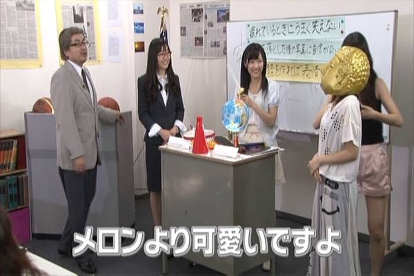 AKB48家族成員『自拍講座‧釣魚講座』.mkv_snapshot_20.25_[2012.09.01_16.05.37]