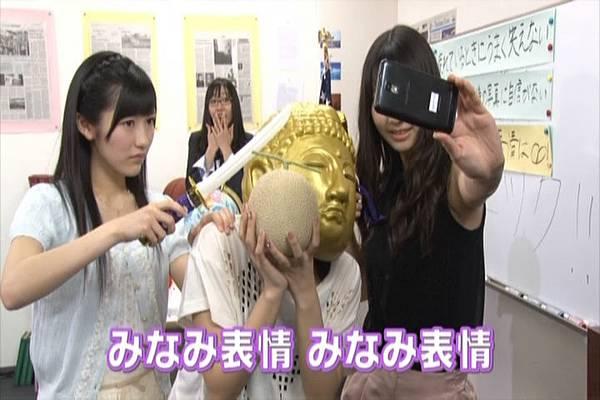 AKB48家族成員『自拍講座‧釣魚講座』.mkv_snapshot_20.59_[2012.09.01_16.07.21]