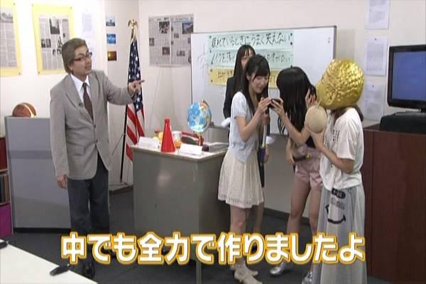 AKB48家族成員『自拍講座‧釣魚講座』.mkv_snapshot_21.08_[2012.09.01_16.08.02]
