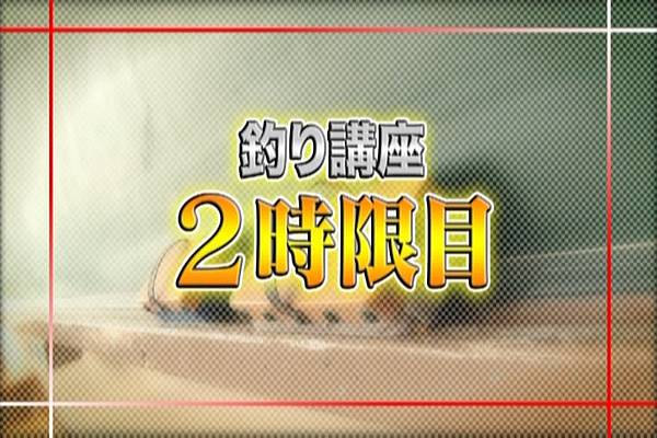 AKB48家族成員『自拍講座‧釣魚講座』.mkv_snapshot_23.13_[2012.09.01_16.09.51]