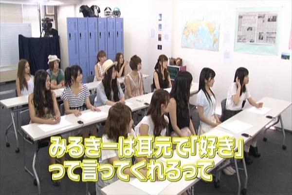 AKB48家族成員『自拍講座‧釣魚講座』.mkv_snapshot_24.18_[2012.09.01_16.14.47]
