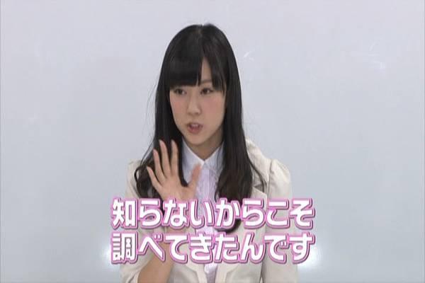 AKB48家族成員『自拍講座‧釣魚講座』.mkv_snapshot_25.45_[2012.09.01_16.16.45]